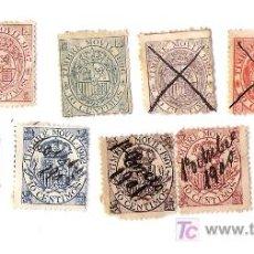 Sellos: SELLOS TIMBRE MOVIL *AÑOS 1893 AL 1903*. Lote 6396645