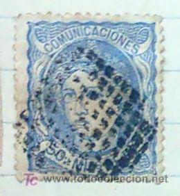 1870 - 1 ENERO . EFIGIE ALEGORICA . 50M. ULTRAMAR (Sellos - España - Otros Clásicos de 1.850 a 1.885 - Usados)