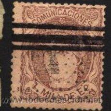 Sellos: EDIFIL 102 - 1870. Lote 7575354
