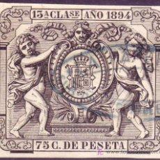 Sellos: ESPAÑA. FISCAL. 1894. 75 CTS. PÓLIZA * 13ª CLASE *. Nº DE CONTROL AL DORSO. MAGNÍFICO Y MUY RARO.. Lote 24470171