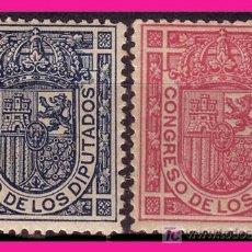 Selos: 1896 ESCUDO DE ESPAÑA, SERIE COMPLETA * / **. Lote 8969956