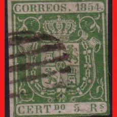 Sellos: 1854 ESCUDO DE ESPAÑA Nº 25 (O) . Lote 9153954