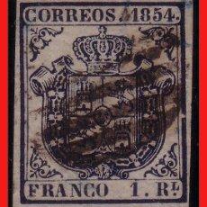 Sellos: 1854 ESCUDO DE ESPAÑA Nº 34 (O) LUJO, EXPERTIZADO . Lote 9155547