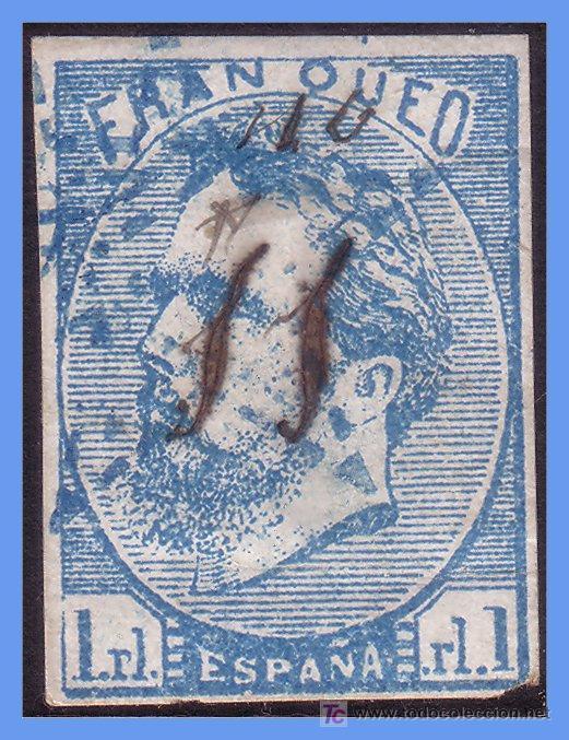 1873 CORREO CARLISTA Nº 156 (O) CORREO CARLISTA VASCONGADAS Y NAVARRA (Sellos - España - Otros Clásicos de 1.850 a 1.885 - Usados)