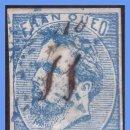 Sellos: 1873 CORREO CARLISTA Nº 156 (O) CORREO CARLISTA VASCONGADAS Y NAVARRA. Lote 9470677