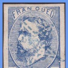 Sellos: 1873 CORREO CARLISTA Nº 156 (O) LUJO, CORREO CARLISTA VASCONGADAS Y NAVARRA . Lote 9470680