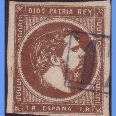 Sellos: 1875 CORREO CARLISTA Nº 161 (O) CORREO CARLISTA VASCONGADAS Y NAVARRA . Lote 9470696