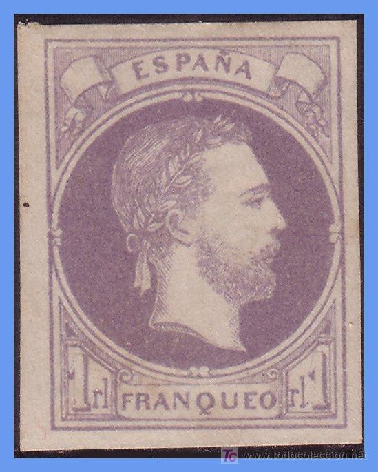 1874 CORREO CARLISTA Nº 158 * LUJO (Sellos - España - Otros Clásicos de 1.850 a 1.885 - Usados)