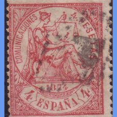 Sellos: 1874 ALEGORÍA DE LA JUSTICIA Nº 151 (O) . Lote 9473557
