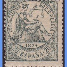 Sellos: 1874 ALEGORÍA DE LA JUSTICIA Nº 146 * . Lote 9473858