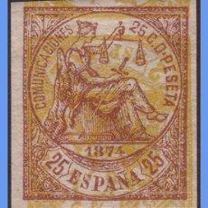 Sellos: 1874 ALEGORÍA DE LA JUSTICIA MACULATURA Nº 147 Y 143 INVERTIDO * SIN DENTAR. Lote 9473904