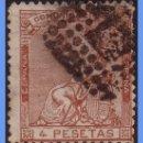 Sellos: 1873 ALEGORIA DE ESPAÑA Nº 139 (O) . Lote 9474284