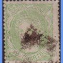Sellos: 1870 GOBIERNO PROVISIONAL, Nº 114 (O) . Lote 9476157