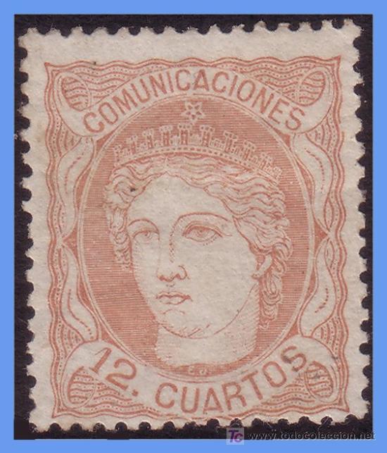 1870 EFIGIE ALEGÓRICA DE ESPAÑA, Nº 113 * (Sellos - España - Otros Clásicos de 1.850 a 1.885 - Usados)