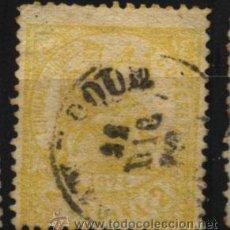 Sellos: EDIFIL 143 - 1874. Lote 9490778
