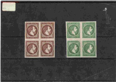 PRECIOSO BLOQUE CARLISTA 160/161 (Sellos - España - Otros Clásicos de 1.850 a 1.885 - Usados)