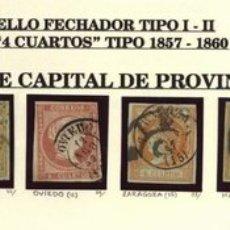 Sellos: MATASELLOS CAPITALES PROVINCIA - 4 CUARTOS - ESPAÑA. Lote 24098615