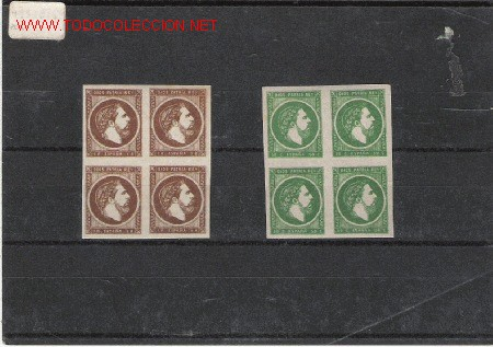 PRECIOSO BLOQUE DE CUATRO DE LA SERIE CARLISTA Nº160/161 (Sellos - España - Otros Clásicos de 1.850 a 1.885 - Usados)