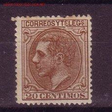 Sellos: ESPAÑA 203* - AÑO 1879 - ALFONSO XII. Lote 11256760