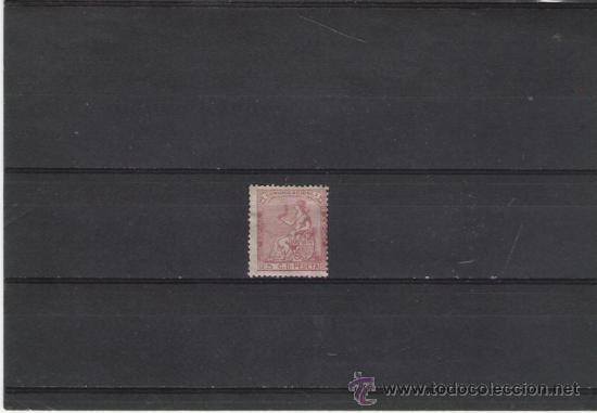 PRIMER CENTENARIO DE ESPAÑA Nº 132 (Sellos - España - Otros Clásicos de 1.850 a 1.885 - Usados)
