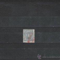 Sellos: PRIMER CENTENARIO DE ESPAÑA Nº 142. Lote 10153095