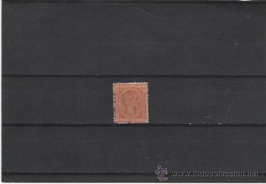 PRIMER CENTENARIO DE ESPAÑA Nº 165 (Sellos - España - Otros Clásicos de 1.850 a 1.885 - Usados)