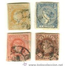 Sellos: LOTE DE 4 SELLOS ESPAÑOLES ANTIGUOS. Lote 19413940