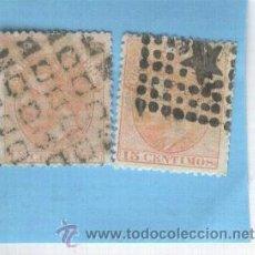 Sellos: LOTE DE DOS SELLO DE 15 CENTIMOS. DISTINTOS MATASELLOS. . Lote 10381951