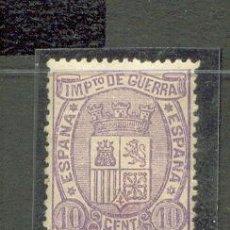 Selos: 10 CENT. ESCUDO DE ESPAÑA. IMPUESTO DE GUERRA. AÑO 1875. NUEVO SIN FIJASELLOS. EDIFIL 155.. Lote 26799449