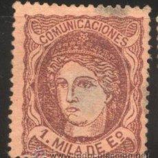 Sellos: EDIFIL 102 - 1870. Lote 12514062