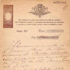 Sellos: ESPAÑA. BARCELONA. 1899. CARTA ÓRDEN DE CRÉDITO CON TIMBRE FISCAL DE 10 CTS. MAGNÍFICA Y RARA.. Lote 22948767