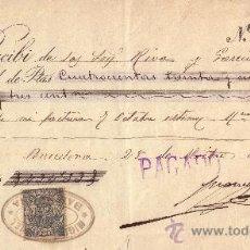 Sellos: ESPAÑA. BARCELONA. 1899. RECIBO REINTEGRADO CON SELLO FISCAL. MAGNÍFICO.. Lote 24351886