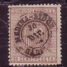 Sellos: CADIZ.-MATASELLO FECHADOR TIPO II DE MEDINA SIDONIA SOBRE SELLO Nº 153 . Lote 13224363