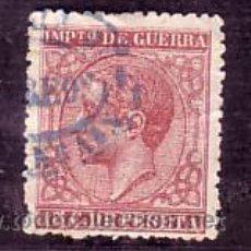 Sellos: NAVARRA.- MATASELLO CARTERIA PRIMITIVA DE GARINOAIN SOBRE SELLO DE IMPUESTO DE GUERRA. Lote 14984771