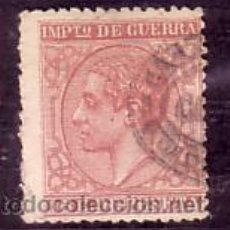 Sellos: NAVARRA.- MATASELLO CARTERIA PRIMITIVA DE BIURRUN SOBRE SELLO DE IMPUESTO DE GUERRA. Lote 14984773