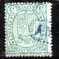 Sellos: PALENCIA.- MATASELLO LINEAL DE AMUSCO DENTRO DE OVALO EN COLOR AZUL SOBRE I. DE GUERRA. Lote 14257854