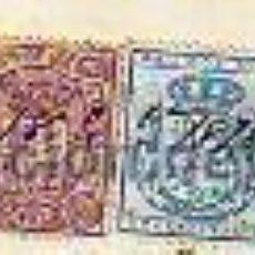 Sellos: IMPUESTO DE GUERRA 10 CTS. RECIBOS 1876. 12 CENT PESETA SOBRE DOCUMENTO.. Lote 22136679