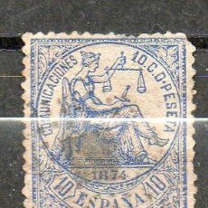 Sellos: 1 ESPAÑA -ALEGORÍA DE LA JUSTICIA-1874-USADO- CIRCULÓ SOLO 3 MESES. Lote 27555656