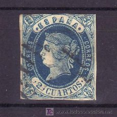 Sellos: ESPAÑA 57 USADA, MATASELLO PARRILLA, MARGENES JUSTOS. Lote 18947392