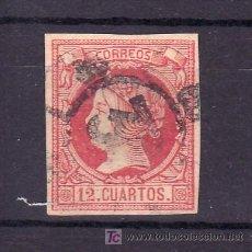 Sellos: ESPAÑA 53 USADA, MATASELLO RUEDA DE CARRETA. Lote 15485943