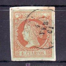 Sellos: ESPAÑA 52 USADA, MATASELLO FECHADOR . Lote 15486056