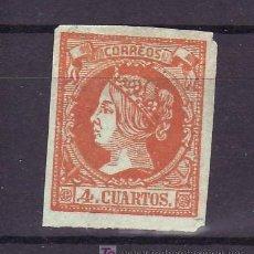 Sellos: ESPAÑA 52 SIN GOMA, BONITO. Lote 21019825