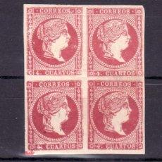Sellos: ESPAÑA 48C EN B4 CON GOMA, . Lote 22574451