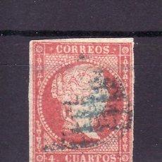Sellos: ESPAÑA 44 USADA, MATASELLO PARRILLA AZUL, MARGEN JUSTO. Lote 18947393