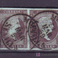Sellos: ESPAÑA 42 PAREJA USADA, MATASELLO FECHADOR TIPO I DE MORON. Lote 17453495
