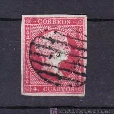 Sellos: ESPAÑA 40 USADA, MATASELLO PARRILLA, VARIEDAD FILIGRANA DESPLAZADA. Lote 15487547