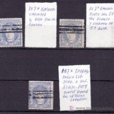 Sellos: ESPAÑA 107 BARRADO, LOTE DE 3 SELLOS CON VARIEDAD DE IMPRESION. Lote 19950482