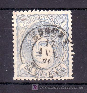 ESPAÑA 107 USADA, MATASELLO FECHADOR (Sellos - España - Otros Clásicos de 1.850 a 1.885 - Usados)