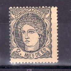 Sellos: ESPAÑA 103 SIN GOMA, . Lote 18947394