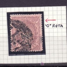 Sellos: ESPAÑA 102 USADA, VARIEDAD -O- ROTA . Lote 20799025